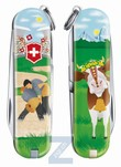 "Taschenmesser Victorinox Classic Limited Edition 2020- ""Swiss Wrestling""  0.6223.L2009"